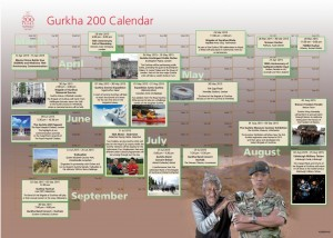 G200 Calendar