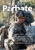 Parbate cover - Apr 13
