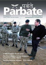Parbate cover - March