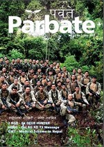 Parbate cover - may 13