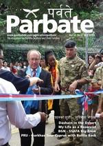 Parbate cover - oct 13