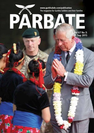 Sep Front Cover