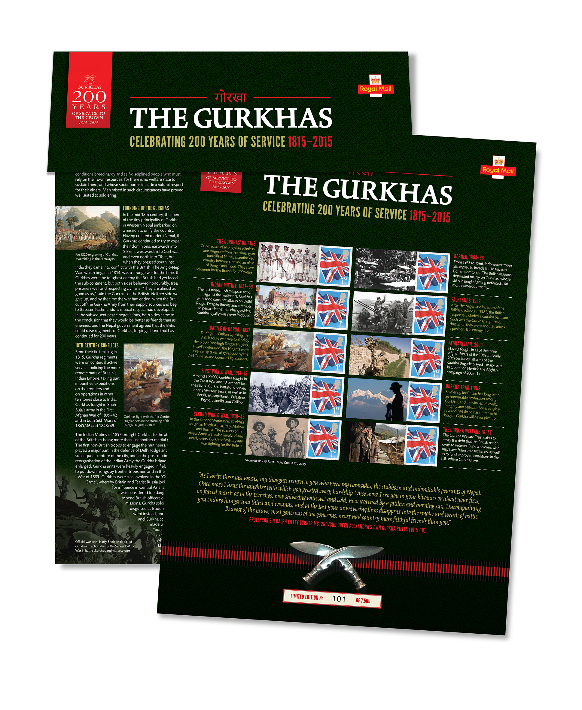 Gurkhas Comm Pack visual