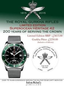 RGR G200 Watch