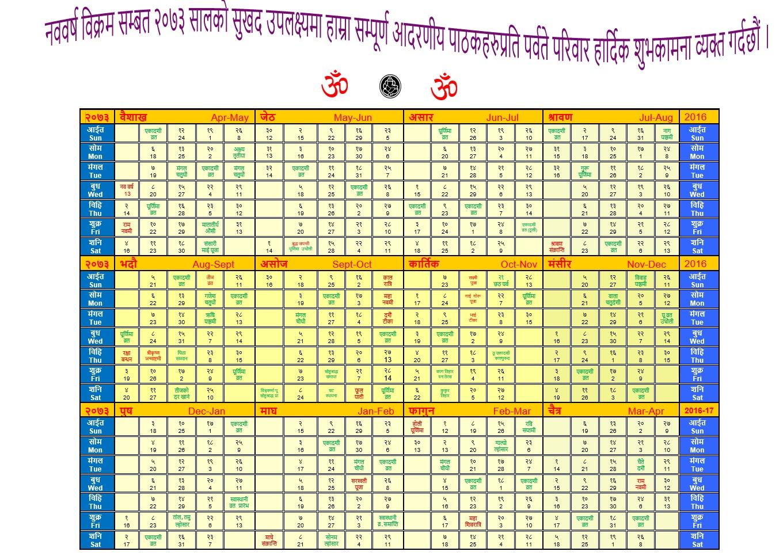 bikram sambat date converter nepali to english nepali calendar nepali ...