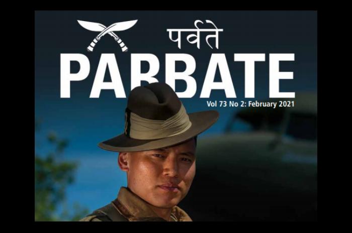 Gurkha Company Sittang Day 2021
