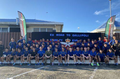Exercise ROAD TO GALLIPOLI – Raising Money for The Royal Gurkha Rifles Trust